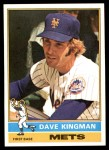 1976 Topps #40  Dave Kingman  Front Thumbnail