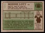 1984 Topps #357  Ronnie Lott  Back Thumbnail