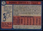 1974 Topps #78  Bobby Smith  Back Thumbnail