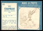 1961 Topps CFL #31  Vic Chapman  Back Thumbnail