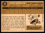1960 Topps #56  Steve Korcheck  Back Thumbnail