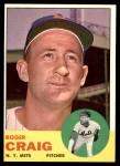 1963 Topps #197  Roger Craig  Front Thumbnail