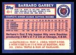 1984 Topps Traded #41  Barbaro Garbey  Back Thumbnail