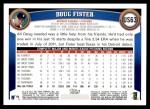 2011 Topps Update #63  Doug Fister  Back Thumbnail