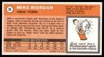 1970 Topps #26  Mike Riordan   Back Thumbnail