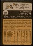 1973 Topps #559  Barry Lersch  Back Thumbnail