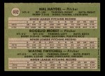 1971 Topps #692   -  Wayne Twitchell / Rogelio Moret / Hal Haydel  AL Rookies - Pitchers Back Thumbnail