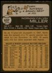 1973 Topps #637  Norm Miller  Back Thumbnail