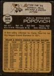 1973 Topps #309  Paul Popovich  Back Thumbnail
