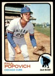 1973 Topps #309  Paul Popovich  Front Thumbnail