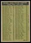1961 Topps #47 BAR  -  Warren Spahn / Ernie Broglio / Lew Burdette / Vern Law NL Pitching Leaders Back Thumbnail