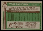 1976 Topps #641  Tom Paciorek  Back Thumbnail