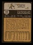 1973 Topps #142  Thurman Munson  Back Thumbnail