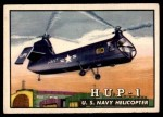 1952 Topps Wings #19   HUP-1 Front Thumbnail