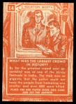 1957 Topps Isolation Booth #14   Largest Crowd in History Back Thumbnail