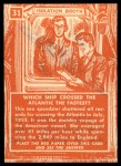 1957 Topps Isolation Booth #31   Which Ship Crossed the Atlantic the Fastest Back Thumbnail