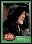 1977 Topps Star Wars #249   Ben Kenobi Front Thumbnail