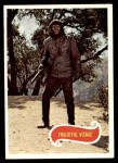 1975 Topps Planet of the Apes #65   Frightful Visage Front Thumbnail