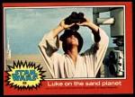 1977 Topps Star Wars #85   Luke on the sand planet Front Thumbnail