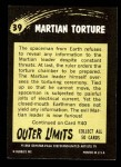 1964 Topps / Bubbles Inc Outer Limits #39   Martian Torture  Back Thumbnail