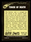 1964 Outer Limits #40   The Touch of Death  Back Thumbnail