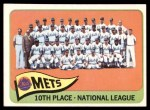 1965 Topps #551   Mets Team Front Thumbnail