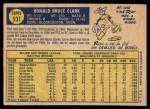 1970 O-Pee-Chee #531  Ron Clark  Back Thumbnail
