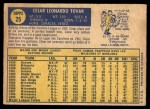 1970 O-Pee-Chee #25  Cesar Tovar  Back Thumbnail