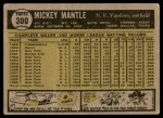 1961 Topps #300  Mickey Mantle  Back Thumbnail