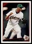 2009 Topps Update #78  LaTroy Hawkins  Front Thumbnail