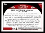 2009 Topps Update #98  Hanley Ramirez  Back Thumbnail