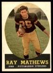 1958 Topps #78  Ray Mathews  Front Thumbnail