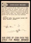 1959 Topps #153   Bears Pennant Back Thumbnail
