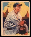 1935 Diamond Stars #34  Stan Hack   Front Thumbnail