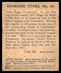 1935 Diamond Stars #96  Lew Riggs   Back Thumbnail