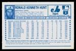 1974 Kellogg's #25  Ron Hunt  Back Thumbnail