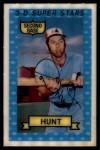 1974 Kellogg's #25  Ron Hunt  Front Thumbnail