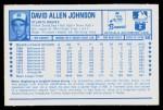 1974 Kellogg's #50  Davey Johnson  Back Thumbnail