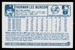 1977 Kellogg's #23  Thurman Munson  Back Thumbnail