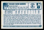 1977 Kellogg's #15  Rick Manning  Back Thumbnail