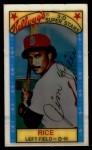 1979 Kellogg's #15  Jim Rice  Front Thumbnail