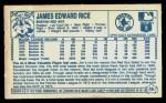 1979 Kellogg's #15  Jim Rice  Back Thumbnail