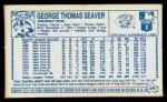 1979 Kellogg's #29  Tom Seaver  Back Thumbnail