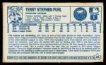 1979 Kellogg's #33  Terry Puhl  Back Thumbnail