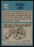 1964 Philadelphia #69   Lions Team Back Thumbnail