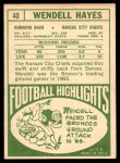 1968 Topps #40  Wendell Hayes  Back Thumbnail