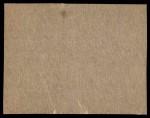1963 Jello #86  Jerry Lumpe  Back Thumbnail