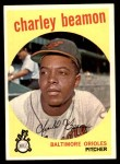 1959 Topps #192  Charley Beamon  Front Thumbnail