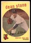 1959 Topps #286  Dean Stone  Front Thumbnail
