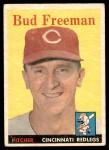 1958 Topps #27  Hershell Freeman  Front Thumbnail